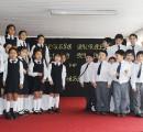 Escuela Rural de Puerto Nuevo celebró nuevo aniversario